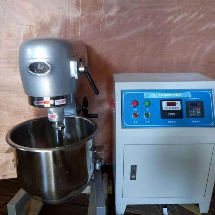 数字式CA沥青砂浆搅拌机