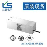 测力传感器LOC-500kg