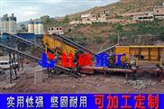 破石机砂石建筑用生产线破碎机