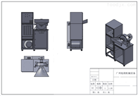 GN-24A五谷杂粮粉碎机 高效打粉机工厂