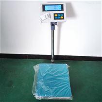 TCS-HT-A不干胶打印电子台秤  100kg台秤带打印