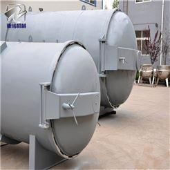 ZN-800电加热直接加热硫化罐