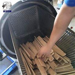 ZN-800木材高温蒸煮脱脂罐