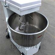 佛山研满中型商用25公斤揉面机和面机