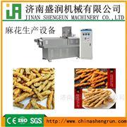 TSE75济南 盛润 全自动 麻花 制作机械设备
