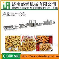 TSE65-F香酥麻花生产机械设备   油炸食品生产线