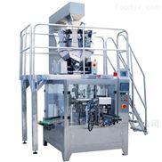 肥配料混合包装生产线