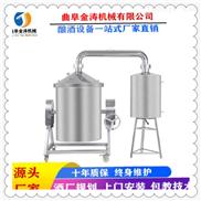 安陽50型小型釀酒設備價格 白酒釀酒機廠家