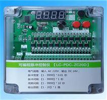 可编程电子清灰离线在线脉冲控制仪喷吹阀