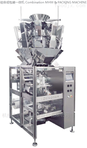 YS-BS-2010Y1016-IP-P組合稱包裝一體機