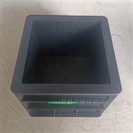 水泥养护盒价格