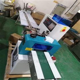 QD-250自动理料生产线块状食品往复式全自动包装机