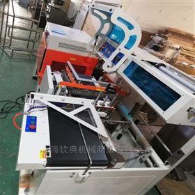 QD-100盒装糖果裹膜收缩机 护肤品外包装膜打包机