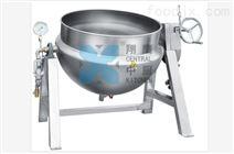 立式蒸汽夾層鍋 蒸汽加熱熬煮鍋