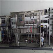 绍兴市塑料化纤厂生产用反渗透纯水处理设备