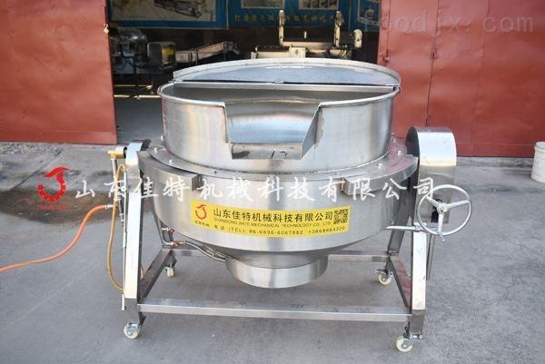 立式鸡汤夹层锅 老母鸡熬制锅