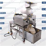 PE-400S云南不锈钢大产量动物饲料破碎机