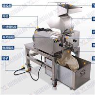 PE-600S福建武夷山不锈钢大口径茶叶破碎机