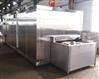 海產品加工設備隧道式速凍機