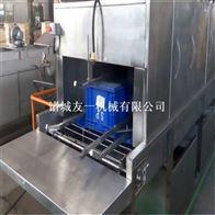 QX多用途不锈钢全自动洗筐机