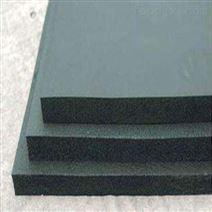 橡塑板保溫隔熱棉 隔音棉高密度橡塑海綿