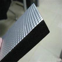 風道保溫B2級橡塑保溫板