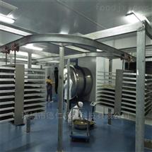 果蔬干燥设备厂家不锈钢南瓜真空冻干机