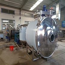 大型多功能干燥设备食品真空冷冻干燥机