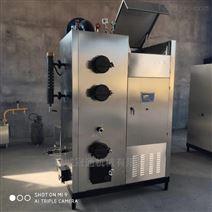 生物质颗粒锅炉 现货供应颗粒蒸汽发生器
