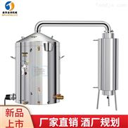 安陽小型酒廠設備 全自動釀酒機廠家