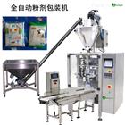 XY-420全自动生粉粉剂包装机