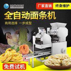 XZ4-260自动小型商用压面面条机工厂制作饺子皮