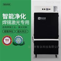 D370激光切割机产生烟尘异味处理方法排烟净化机