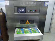 茶叶包装设备厂家全自动盒式气调保鲜包装机