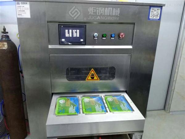 果蔬包装设备盒式气调保鲜包装机