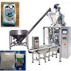 化工粉包装机