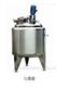 立式真空熬糖锅电磁加热易超机械