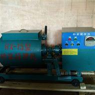 卧式砂浆搅拌机SJ-15型