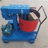 立式砂浆搅拌机SJ-15型