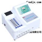 药残免疫层定量分析仪