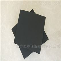橡塑板批發供應商(廠家)