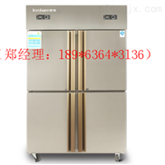 GNF1258L4-无锡银都商用冷柜 工程款冰箱
