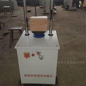 LD-127型路面材料强度试验仪价格、厂家、图片