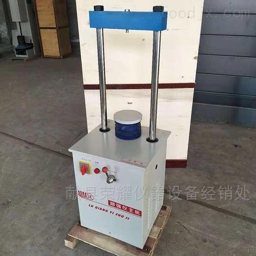 路面材料强度试验仪价格