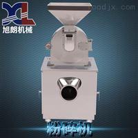 SWLF-200水循环冷却灵芝粉碎机供应商