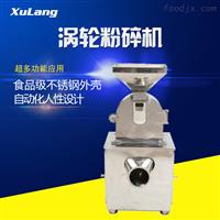 SWLF-200大功率五谷杂粮打粉机 淀粉粉碎机出厂价