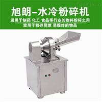 WN-200+低温黄芪粉碎不锈钢低温打粉机