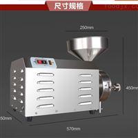 HK-860食品厂加工小型麦子磨粉机