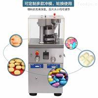 XYP-5药厂专用多冲制片机口含片压片机