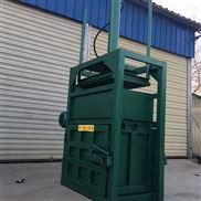 批發臥式打包機 棉花自動打包機視頻 立式液壓打包機